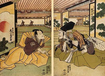 Lord Asano draws his dagger