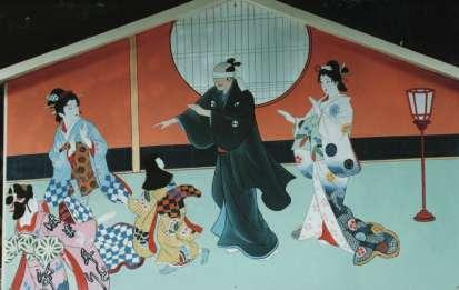 Oishi Yoshio plays a drunken fool
