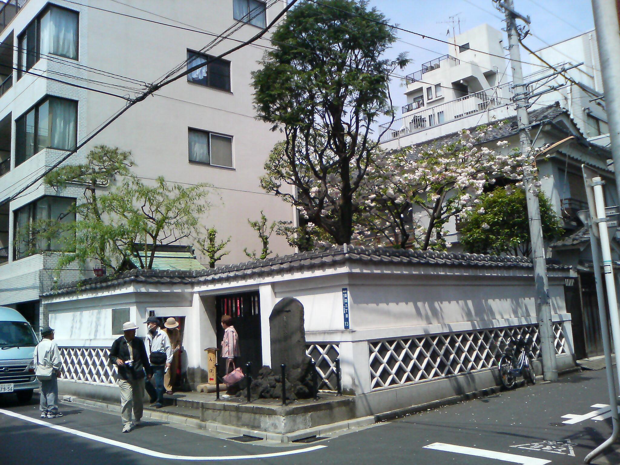 Lord Kira's Mansion