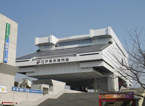 Tokyo Edo Museum