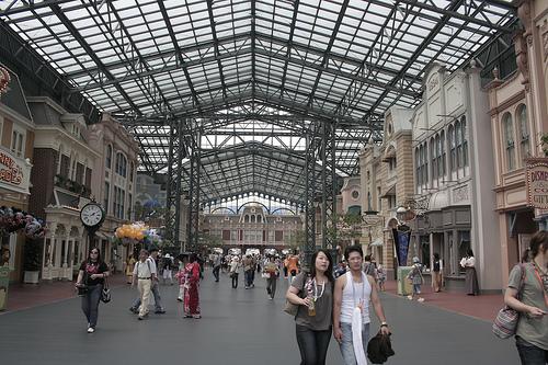 Tokyo World Bazaar
